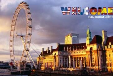 Советы туристам, отправляющимся в Англию