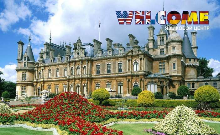 Знаменитые места Англии — Шеффилд