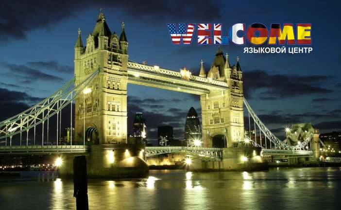 Тауэр, Лондон, Великобритания