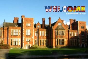 Великобритания: Вестминстерское аббатство