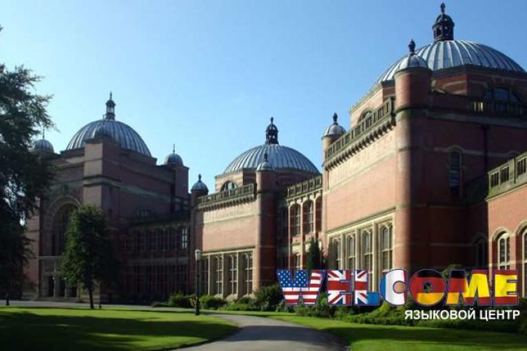 Отдых в Англии: чем заняться в Великобритании