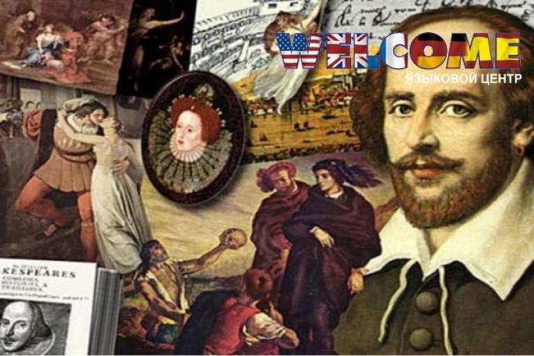 Лондон - родина Шекспира