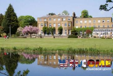 Оксфорд – старейший город Великобритании