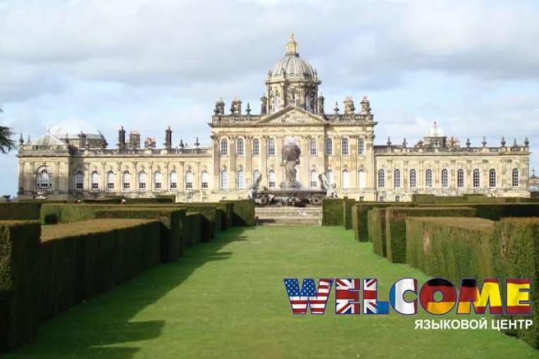 Набор на курсы английского и испанского языка на 2015 учебный год