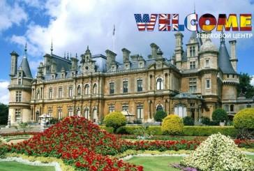 Знаменитые места Англии – Шеффилд