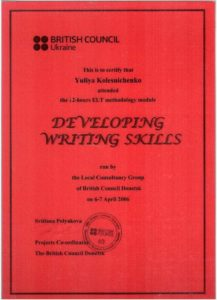 Сертификат Developing Writing Skills