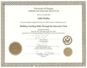Сертификат American English Institute