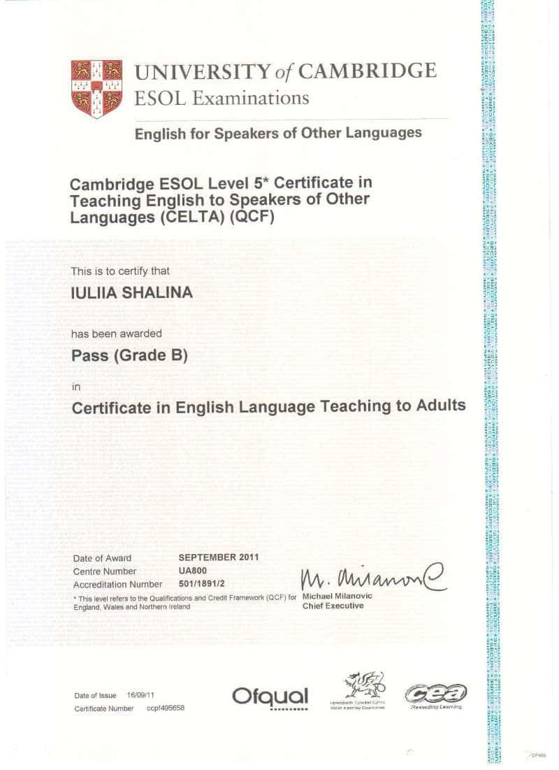 Сертификат University of Cambrige